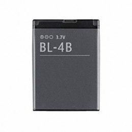 Batteria Nokia BL-4B N76 N75 5320 2660 7370 2630 6111